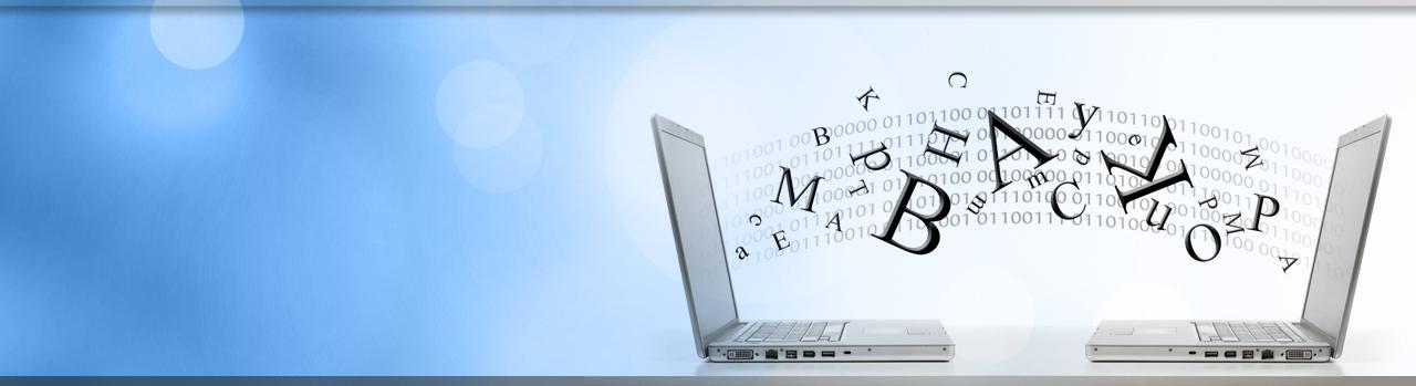 datosweb